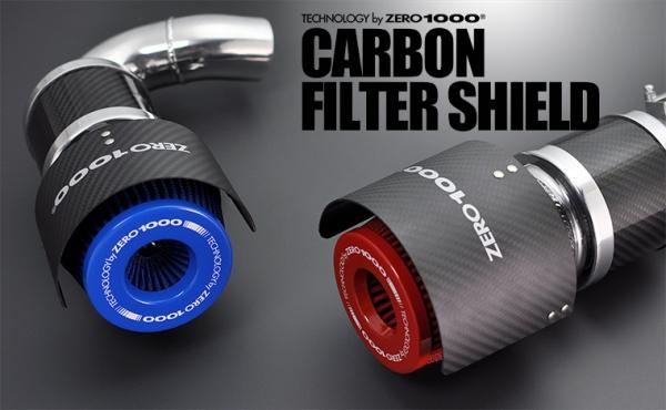 汎用 | 吸気系 パイピング / その他【ゼロ1000】ZERO-1000 カーボンフィルターシールド M,Sフィルター用