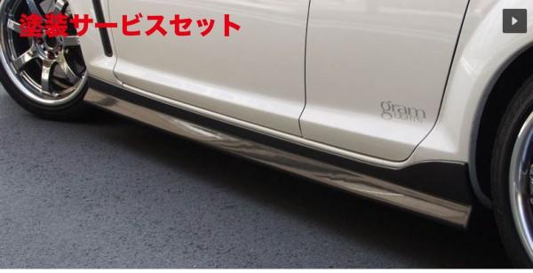 ★色番号塗装発送RX-8 | サイドステップ【オートエクゼ】RX-8 SE3P (~299999)【SE-02S Styling Kit】サイドスプリッターセット カーボン製