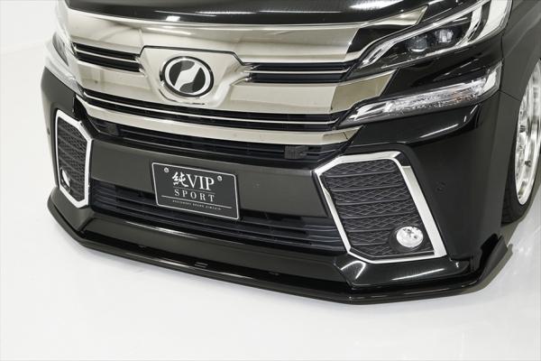 30 ヴェルファイア | フロントハーフ【エイムゲイン】ヴェルファイア 30系 Zグレード 前期 純VIP SPORT フロントアンダースポイラー
