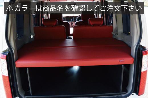 DA64W エブリイワゴン   ベットキット【ギブソン】エブリイ グラファム ベッドKit (フロアパネル一体式) ベットカラー:ブラック ステッチカラー:レッド