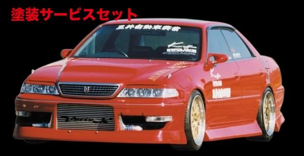 ★色番号塗装発送マーク2 100系 | フロントバンパー【ビーエヌ スポーツ】100 MARK-II T-1 Front Bumper