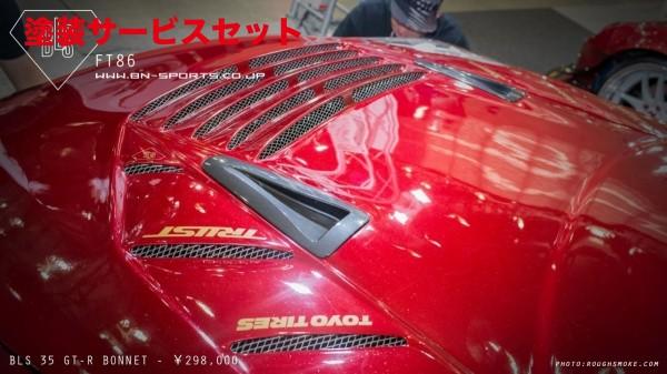 ★色番号塗装発送GT-R R35 | ボンネットフード【ビーエヌ スポーツ】GT-R35 BLS ボンネット