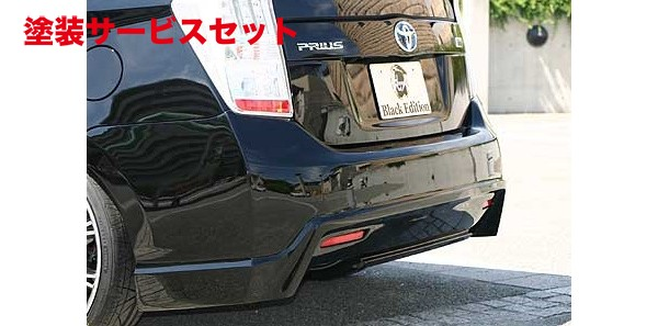 専用工場で塗装後 発送する新サービス Prius リアバンパー RANDO 永遠の定番 色番号塗装発送30 プリウス ランド エアロテック Black REAR BUMPER 年末年始大決算 30 Edition 乱人