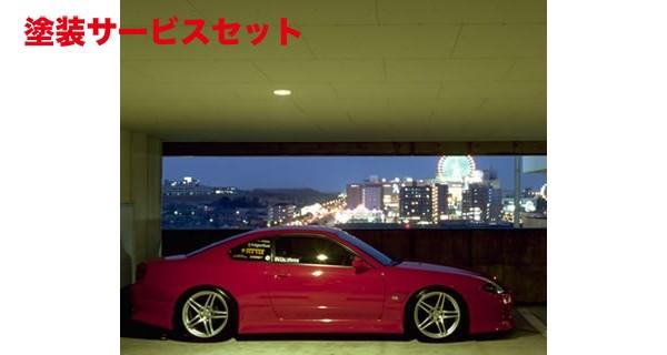 ★色番号塗装発送S15 シルビア | サイドステップ【ティーアンドイー】シルビア S15 VERTEX サイドステップ