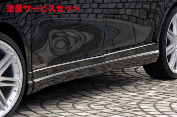 ★色番号塗装発送70/75 ヴォクシー | ドアパネル 4dr【シュテルトジャパン】ヴォクシー 70系 サイドパネル