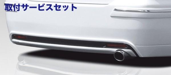 【関西、関東限定】取付サービス品RA6-9 オデッセイ | リアバンパー【マック | ブリック | ビヨンド】オデッセイ RA6-9 STERLING BLICK REAR BUMPER SPOILER