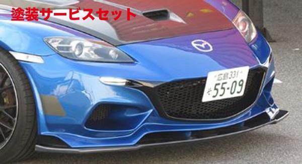 ★色番号塗装発送RX-8 | フロントバンパー【レッグ】RX-8 SE3P 前期 クラブスポーツバンパー Type VISION FRP+カーボンリップ仕様
