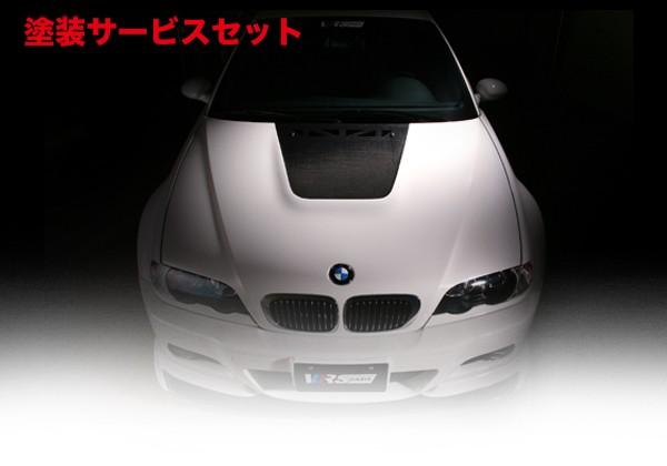★色番号塗装発送BMW 3 Series E46 | ボンネットフード【ブイアールエス】VRS E46 M3・CSL ライトウェイトボンネット(ノ-マル形状) カーボン製