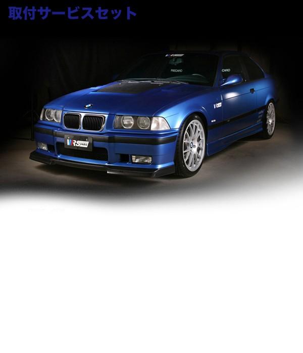 Series   E36M3 【関西、関東限定】取付サービス品BMW フロントハーフ【ブイアールエス】VRS E36 3 クーリングボンネット VSDC製法