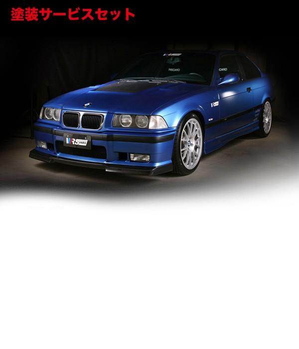 ★色番号塗装発送BMW 3 Series E36 | フロントハーフ【ブイアールエス】VRS E36M3 クーリングボンネット VSDC製法