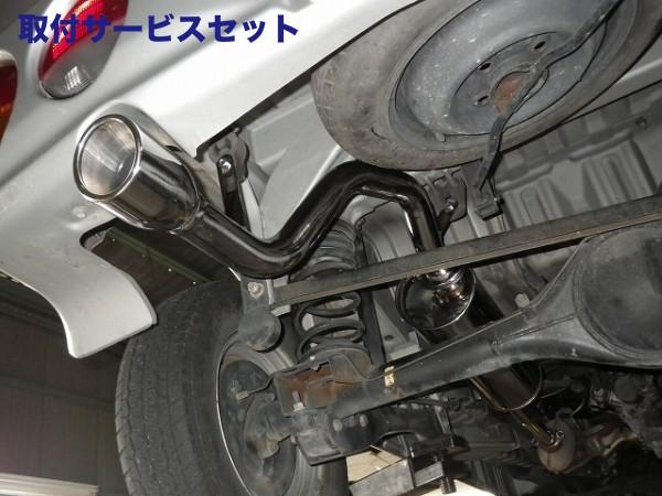 【関西、関東限定】取付サービス品タウンボックス | ステンマフラー【GTカープロデュース】タウンボックス U61/U62 NA オールステンレスマフラー 後期2型/後期3型 (H22年8月~現行)