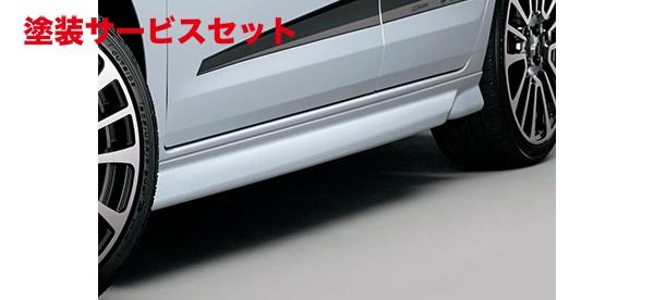 美しい ★色番号塗装発送フィット Dash GR | | サイドステップ (R565M)【ムゲン】フィット GR for Dash サイドスポイラー 塗装済 プレミアムクリスタルレッドメタリック (R565M), アラオシ:e7af0639 --- cranescompare.com