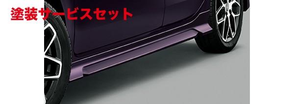★色番号塗装発送N-WGN | サイドステップ【ムゲン】N-WGN JH3/4 G/L/L-T サイドスポイラー 未塗装