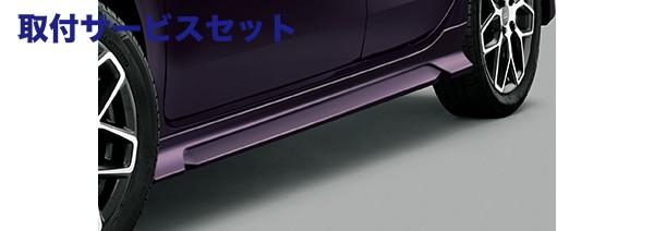 【関西、関東限定】取付サービス品N-WGN   サイドステップ【ムゲン】N-WGN JH3/4 G/L/L-T サイドスポイラー 塗装済 クリスタルブラックパール (NH731P)