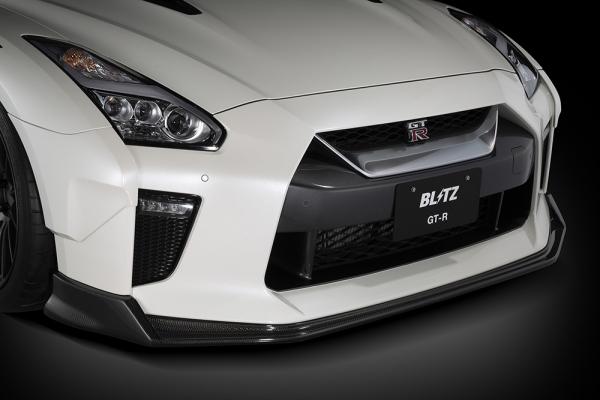 GT-R R35 | フロントリップ【ブリッツ】GT-R R35 エアロスピードRコンセプト フロントリップスポイラー カーボン製