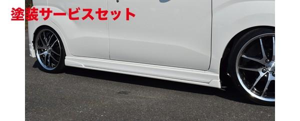 ★色番号塗装発送サイドステップ【ブレス】ムーブカスタム LA150S アンダーサイドステップ 塗装済 メディオライトグレーイリュージョナルパール S40