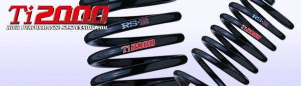 レヴォーグ | スプリング【アールエスアール】レヴォーグ VM4 Ti2000 DOWN サスペンション グレード:1.6GT フロントのみ 2本