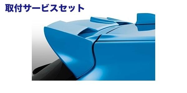 【関西、関東限定】取付サービス品E21 カローラスポーツ | リアウイング / リアスポイラー【ブーム】カローラスポーツ 210系 リアウィンドウスポイラー 塗装済 1F7「CLASSIC SILVER METALLIC」