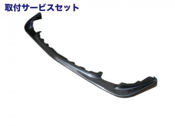 【関西、関東限定】取付サービス品フロントリップ【エアロワークス】RX-7 FD 3S カーボンリップスポイラー