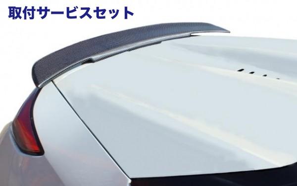 【関西、関東限定】取付サービス品リアウイング / リアスポイラー【エアロワークス】S660 カーボンリアウィング/リアスポイラー