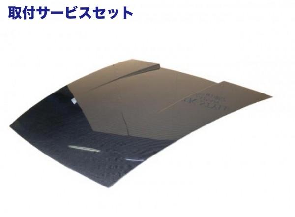 【関西、関東限定】取付サービス品ボンネットフード【エアロワークス】ポルシェ911 (993) カーボンボンネット