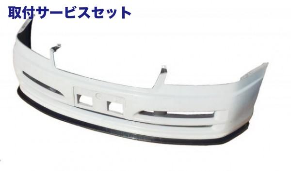 【関西、関東限定】取付サービス品フロントリップ【エアロワークス】スカイライン R34 25 GT後期 カーボンリップスポイラー