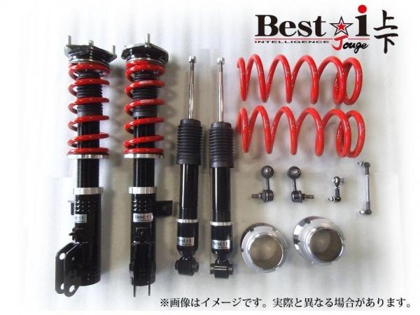 デポー KIX サスペンションキット 車高調整式 RS-R キックス アールエスアール 購入 P15 Best 上下 ☆ i 車高調