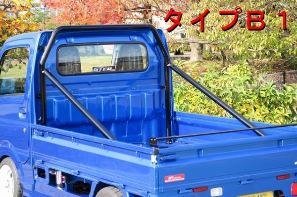 DA16T CARRY ロールバー GT CAR PRODUCE GTカープロデュース 4点式ロールバー タイプB1 販売 黒つや 期間限定お試し価格 スチール キャリイ