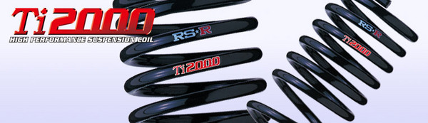 RA6-9 オデッセイ   スプリング【アールエスアール】サスペンション オデッセイ RA6 2300 NA [11/12~15/9] Ti2000 DOWN リアのみ