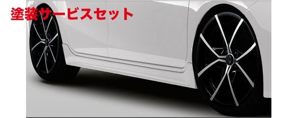 ★色番号塗装発送NHP10 アクア | サイドステップ【オートワールド】アクア サイドステップ type1 ABS製 【未塗装】