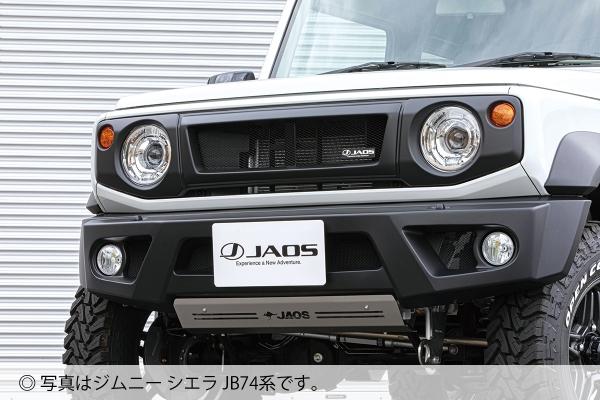 送料無料(一部地域を除く) ジムニー フロントグリル JAOS JB64 マットブラック JB64系 ジャオス 最安値挑戦 塗装品