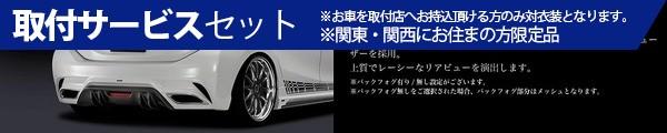 【関西、関東限定】取付サービス品NHP10 アクア | リアバンパー【シルクブレイズ】アクア NHP10 GLANZEN REAR BUMPER バックフォグ付 メーカー塗装済 グレーメタリック (1G3)