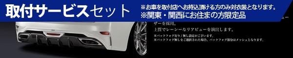 【関西、関東限定】取付サービス品プリウスアルファ | リアバンパー【シルクブレイズ】プリウスアルファ ZVW40/41 GLANZEN REAR BUMPER バックフォグ付 メーカー塗装済 シルバーメタリック (1F7)