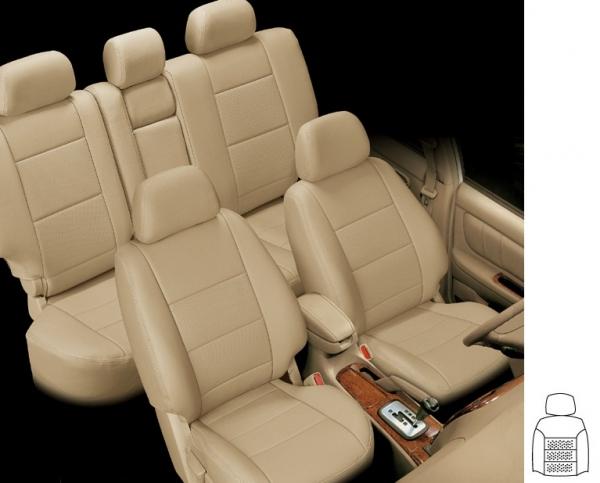 BENZ A-Class W168 | シートカバー【オートウェア】BENZ Aクラス W168 シートカバー モダン リアヘッドレスト両サイド大型タイプ 赤色