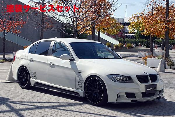 ★色番号塗装発送BMW 3 Series E90 | フロントバンパー【ランド エアロテック】BMW 3 Series セダン E90 前期 FRONT BUMPER (with FOG LAMP) OPTION LED DAYLIGHT KIT無し