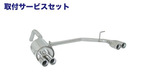 【関西、関東限定】取付サービス品FIAT 500 | ステンマフラー【ラガゾン】FIAT500(typ312) 1.2 ステンレス製リアサイレンサー・left/right ラウンドテールパイプ 2x70 mm