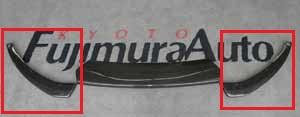 ND ロードスター   フロントリップ【フジムラオート】ロードスター ND5RC フロントバンパースポイラー専用 オプションリップ (左右セット) カーボン製