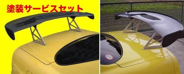 ★色番号塗装発送汎用 | GT-WING【フジムラオート】汎用 3Dリアウィング