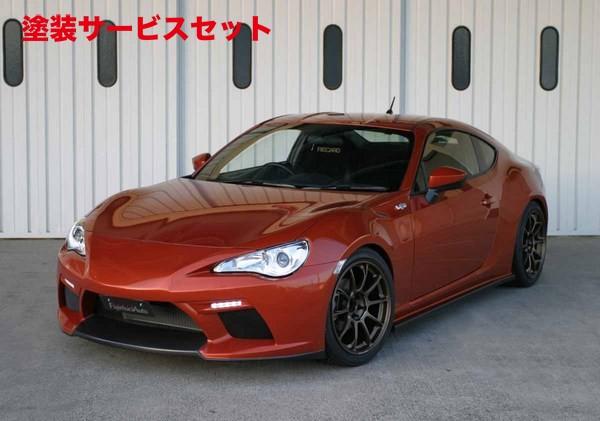 ★色番号塗装発送BRZ   サイドステップ【フジムラオート】BRZ ZC6 サイドステップ FRP製