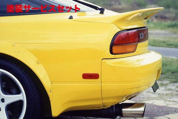 ★色番号塗装発送180SX | リアウイング / リアスポイラー【フジムラオート】180SX リヤスポイラー
