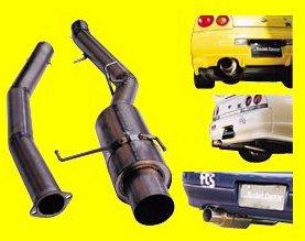 R34 GT-R | エキゾーストキット / 排気セット【フジムラオート】スカイライン GT-R BNR34 Rocket Dancer STRIKER チタンモデル