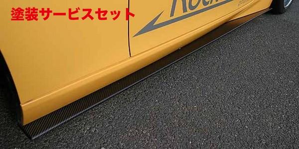 ★色番号塗装発送Z34   サイドステップ【フジムラオート】フェアレディZ Z34 サイドフリッパー FRP製 (黒ゲルコート)