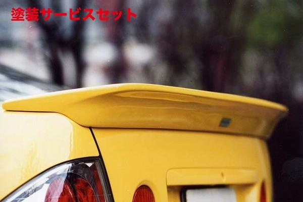 ★色番号塗装発送アルテッツア | リアウイング / リアスポイラー【フジムラオート】アルテッツァ リヤスポイラー