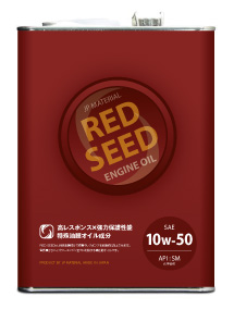 エンジンオイル【レッドシード】RED SEED エンジンオイル エコモデル 0w-20 RS-HB 20リットル
