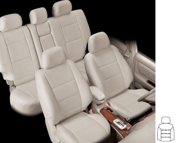 カルディナ 210系   シートカバー【オートウェア】カルディナ ST210/215系 シートカバー ポイント ホワイト