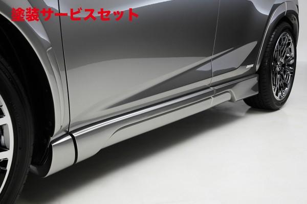 ★色番号塗装発送レクサス NX | サイドステップ【レプロ】LEXUS NX サイドステップ