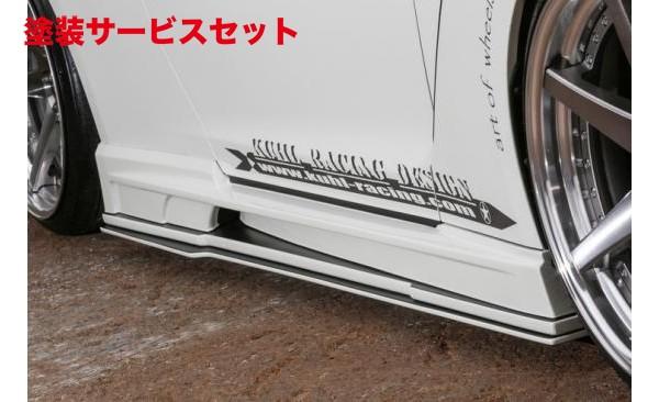 ★色番号塗装発送GT-R R35 | サイドステップ【ルーフ / クール】R35 GT-R KUHL RACING サイドステップディフューザー FRP製 ハイグレードタイプ