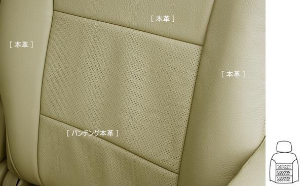 20 イプサム | シートカバー【オートウェア】イプサム M21/26 本革シートカバー 240s 2003年10月~2007年06月 後期