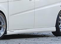 RG1-4 ステップワゴン | サイドステップ【アールユーアイ】ステップワゴン RG1-4 サイドステップ