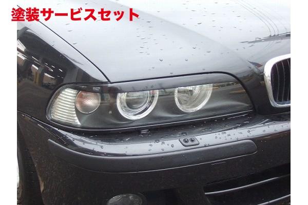 ★色番号塗装発送BMW 5 Series E39 | アイライン【シルキーシャークプロジェクト】BMW 5シリーズ E39 アイライン Type2 ブラックカーボン 平織り